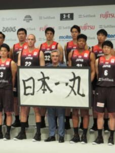 7932b4fee6cc3ad35e6ac581f8aec825-269x300 日本男子バスケW杯出場!本戦に渡邊、八村は出る?東京五輪出場は?