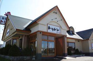 2d6ced6e5307ef68700a0dd509925de9-289x300 吉村沙也香(北海道銀行カーリング)が美人!年齢や結婚、趣味は?