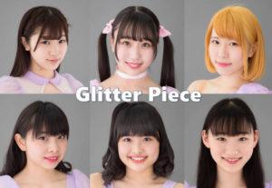 0f79c6cfac58419fcb8298f402a5f59a 柳川みあ【Glitter Piece】可愛い!カップ数や経歴は?おバカキャラについても
