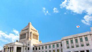 1064361 s 320x180 - 岸田文雄首相のセイコーアストロンとはどんな時計?大谷翔平と同じ時計説を検証!