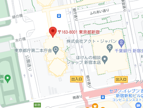 22024836_l-1-scaled 【東京】アストラゼネカ(アストラ)製ワクチンの接種予約開始はいつ?予約方法・会場や対象年齢も調査!