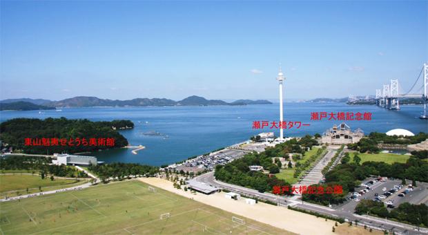 b5cd90677d9fbb61e230798e2a537a69 - 【白いウナギ】がいる四国水族館はどこ?周辺の観光スポットも調べてみた!